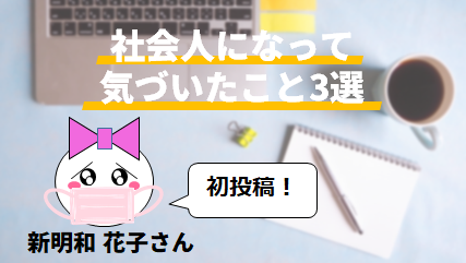 【COVID-19】PC+VPNってセキュリティ的に安全だと思いますか? by 新明和 太郎