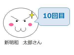 これがBlackBerry Analyticsダッ!! by 新明和 太郎