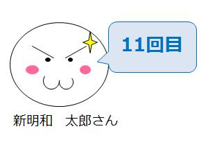 ビジネス向けチャットツール「BBM Enterprise」を使ってみた!! by 新明和 太郎