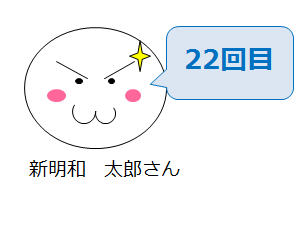 セキュリティは大丈夫?アプリの画面イメージが丸見えのお話 by 新明和 太郎