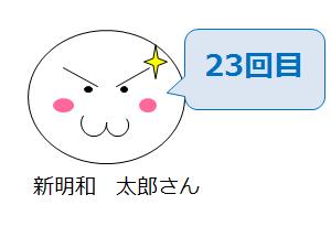 情シスのみなさん!「パスワード忘れました」の対応は従業員自身に運用させることで解決できます! by 新明和 太郎