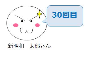 MDM製品を選定するとき、クラウドがいいの?それともオンプレがいいの? by 新明和 太郎
