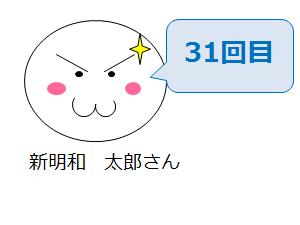 【BlackBerry UEM12.8新機能】業務時間外は『通知OFF』が管理画面から強制可能に! by 新明和 太郎