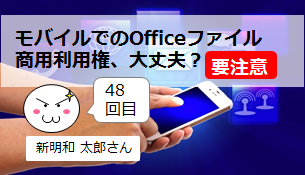 BlackBerryはWindows10やMac OSでも利用できるんです!!!! by 新明和 花子