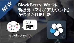 MDMの運用だけで端末のセキュリティを守るには、iOSの監視モードは必須!? by 新明和 太郎